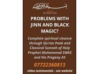 Classical Islamic Spiritual Healers / Removal of Jinn & Black Magic / TheDivineClinic co uk