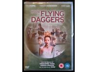 New DVD: 'House Of Flying Daggers' (2004)