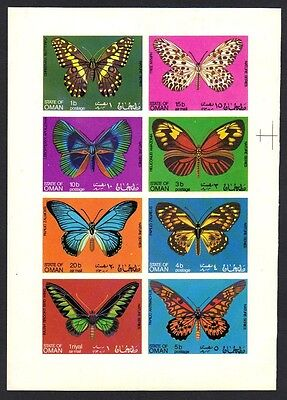 OMAN 1960's TOPICAL BUTTERFLIES IMPERF PROOF SET OF 8 NEVER HINGED