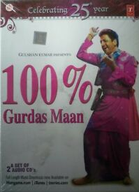 JOB LOT OF 100,000 HINDI AND PUNJABI CDS ALL TOP ARTIST