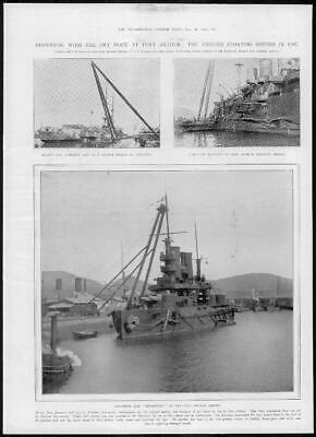 1904 Antique Print - PORT ARTHUR Dry Dock English Floating Sheers Chatham (311)
