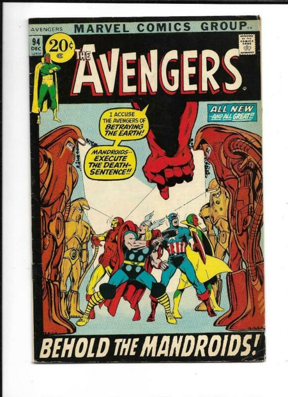 Avengers 94 Marvel Comics 1971
