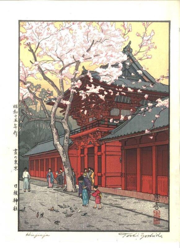 Yoshida Toshi - #014001 Hie Jinjya - Japanese Woodblock Print