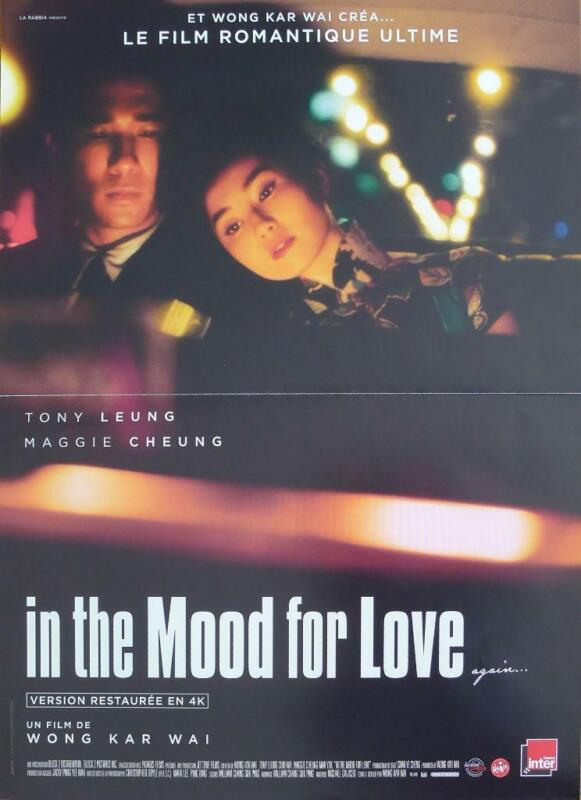 IN THE MOOD FOR LOVE - WONG KAR WAI / LEUNG / CHEUNG - REISSUE MOVIE POSTER