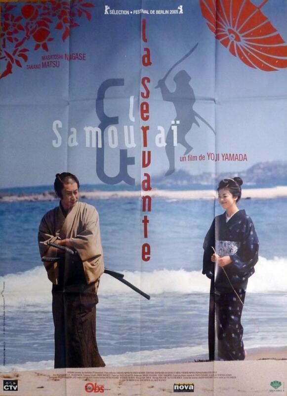 THE HIDDEN BLADE - KAKUSHI KEN ONI NO TSUME - JAPAN - LARGE MOVIE POSTER