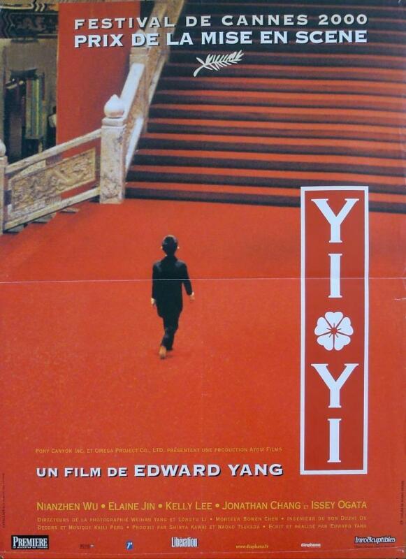 YI YI - ヤンヤン 夏の想い出 - EDWARD YANG - JAPAN - RARE ORIGINAL MOVIE POSTER