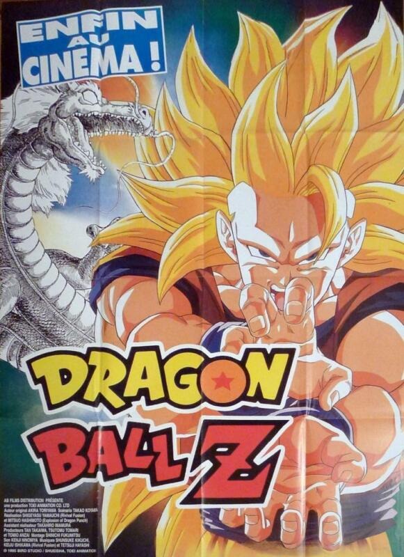 DRAGON BALL Z - MANGA / JAPANESE ANIMATION LARGE MOVIE POSTER