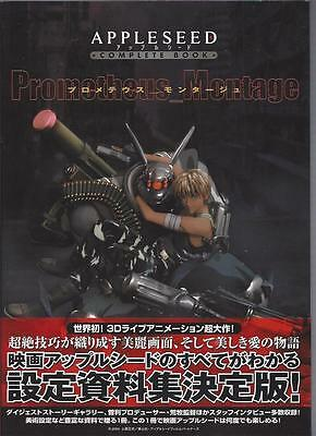 ABH25062 Appleseed Prometheus Montage Japanese Anime Art Book Masamune Shirow