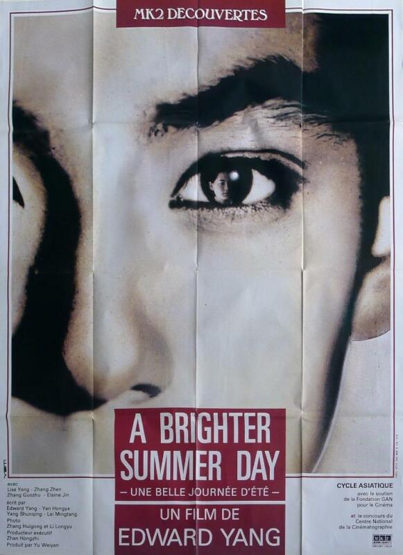 A BRIGHTER SUMMER DAY - GU LING JIE SHAO NIAN REN SHI JIAN - RARE LARGE POSTER
