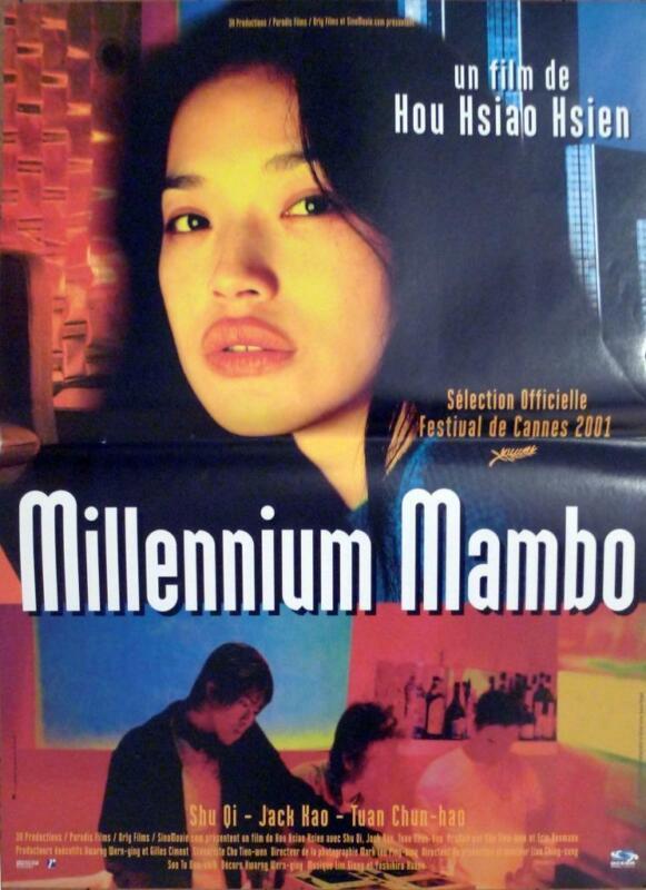 QIANXI MANBO MILLENNIUM MAMBO - HSIAO-HSIEN HOU -  ORIGINAL FRENCH MOVIE POSTER