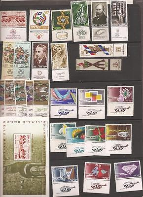 Israel 1968 MNH Tabs and Sheets Complete Year Set