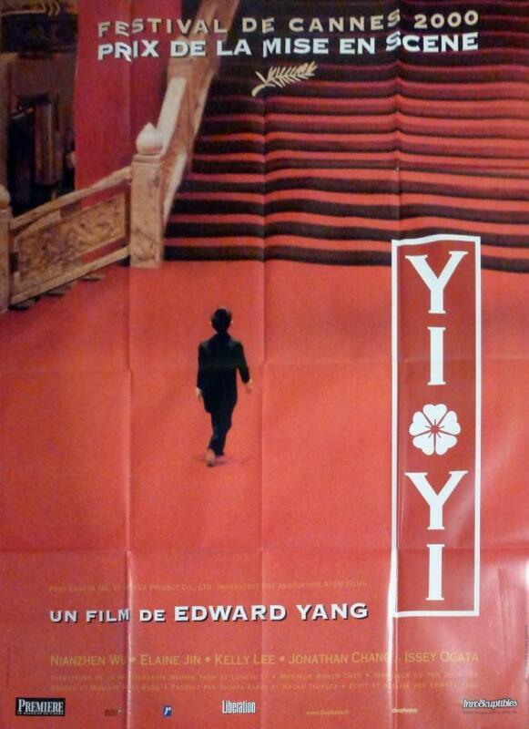 YI YI - ヤンヤン 夏の想い出 - EDWARD YANG - JAPAN - RARE ORIGINAL LARGE MOVIE POSTER