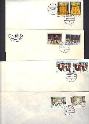 SAUDI ARABIA 1979-82 4 CONSECUTIVE YEARS OF ARAFAT CANCEL ON HOLY KAABA DOORS &
