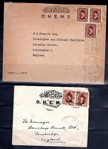 EGYPT-1930s-TWO-OFFICIAL-O-H-E-M-S-COVERS-FRANKED-KING-FUAD-ISSUES-TO-ENGLAND