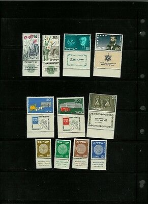Israel 1954 MNH Tabs and Sheets Complete Year Set