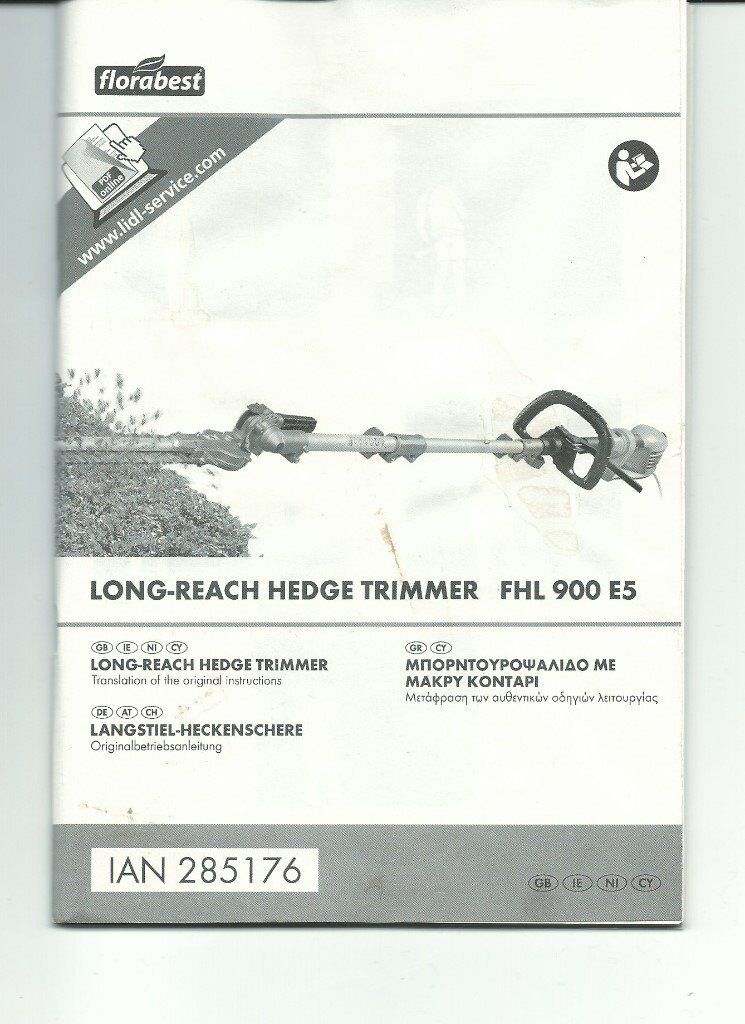 LONG-REACH HEDGE TRIMMER