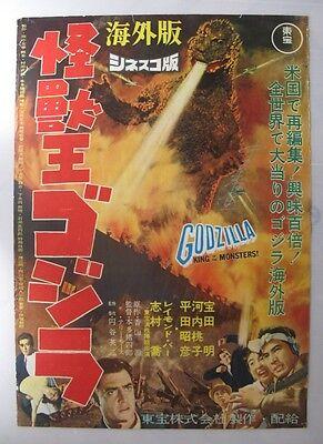 Godzilla King of the monsters original TOHO 1 sheet Japanese poster