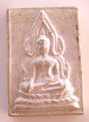 'Pra Khun Paen' Collectable Buddhist Amulet - Rear Stamped