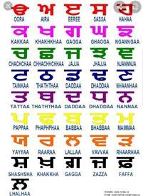 Punjabi learner