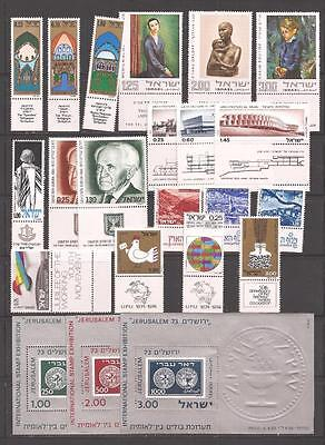 Israel 1974 MNH Tabs & Sheets Complete Year Set
