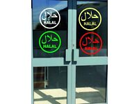 2 x 8cm x 8cm HALAL VINYL SHOP SIGNS / SYMBOLS / STICKERS FOR BUTCHERS / CAFE / TAKEAWAY