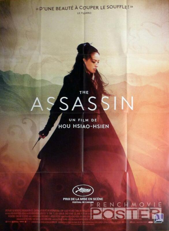 THE ASSASSIN / NIE YIN NIANG - QI SHU / CHEN CHANG / CHINA -FRENCH MOVIE POSTER