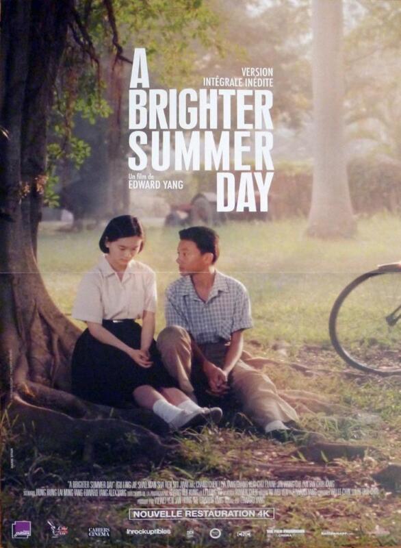A BRIGHTER SUMMER DAY - GU LING JIE SHAO NIAN REN SHI JIAN -CHINA - MOVIE POSTER