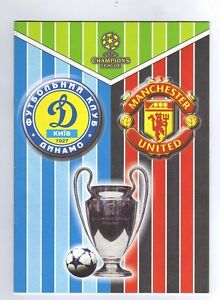 Orig-PRG-Champions-League-07-08-DINAMO-KIEW-MANCHESTER-UNITED-RARE
