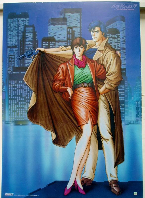 CITY HUNTER ORIGINAL 1991 VINTAGE JAPAN POSTER ANIME RYO SAEBA KAORI MATSUMURA