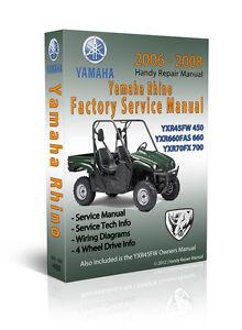best - 2004-2013 yamaha rhino 450 660 700 fi service repair manual cd