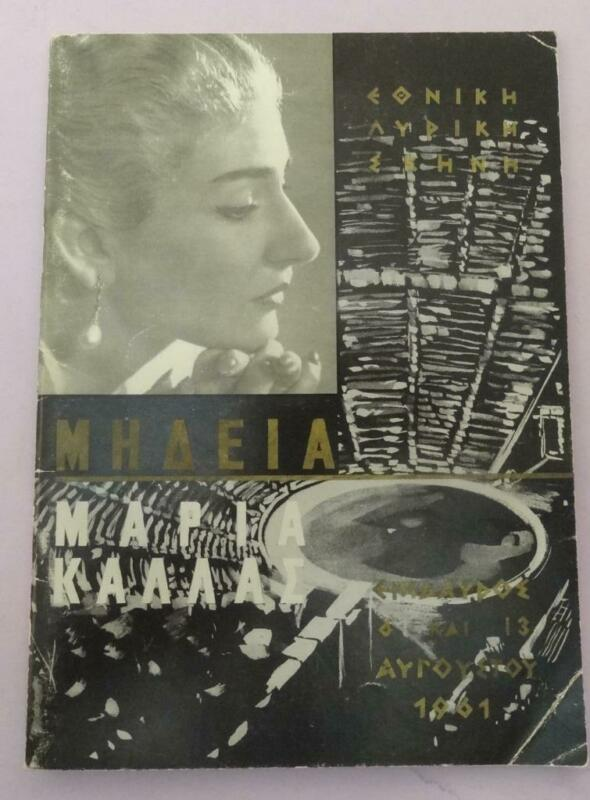 MARIA CALLAS MEDEA CHERUBINI PROGRAM EPIDAURUS GREECE AUGUST 1961 AL.MINOTIS