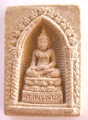 'Pra Nua Phong Ruay Bodhi' Collectable Good Fortune Buddhist Amulet - Stamped