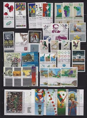 Israel 1993 Mnh Tabs & Sheets Complete Year Set