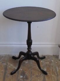 Oval occasional / side table