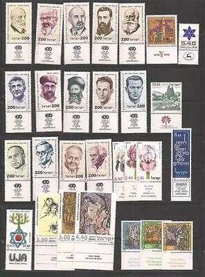 Israel 1978 MNH Tabs & Sheets Complete Year Set