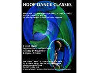 Adult Hula Hoop - 6 Week Beginner/Intermediate Course