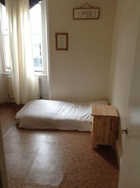 Double room in vegetarian flat share. north lambeth, £600