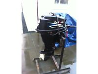 20hp parsun outboard motor