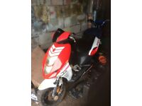 Aragon CPI GP 50cc for repair