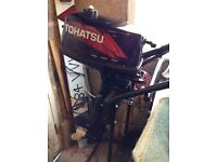 Tohatsu 4HP Outboard, same as Yamaha