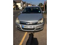Vauxhall Astra SRi - 2004 (54 plate) 1.8 - Silver - 5 Door Hatchback - Petrol - Manual