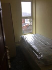 Room for rent £70