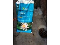 New two bags of vitax pond compost