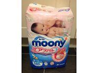 Moony nappies