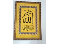 Islamic Frame Large