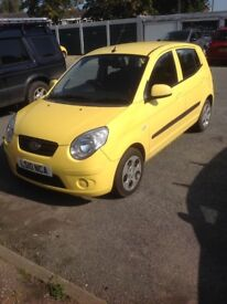 Kia Picanto Strike 2010 low tax