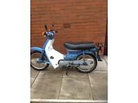 Honda c90 cub 1991 (delivery available)