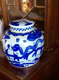 Large Chinese Ginger Jar: pristine condition.