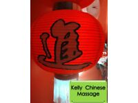KELLY CHINESE THERAPY CENTRE IN LUTON