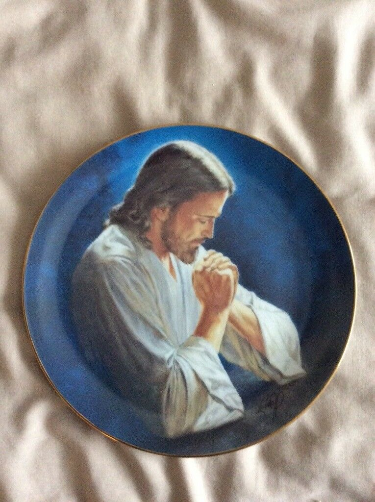 Hour of Prayer decorative plate by William Luberoff, limited edition, 8 inches diameter, boxed .....